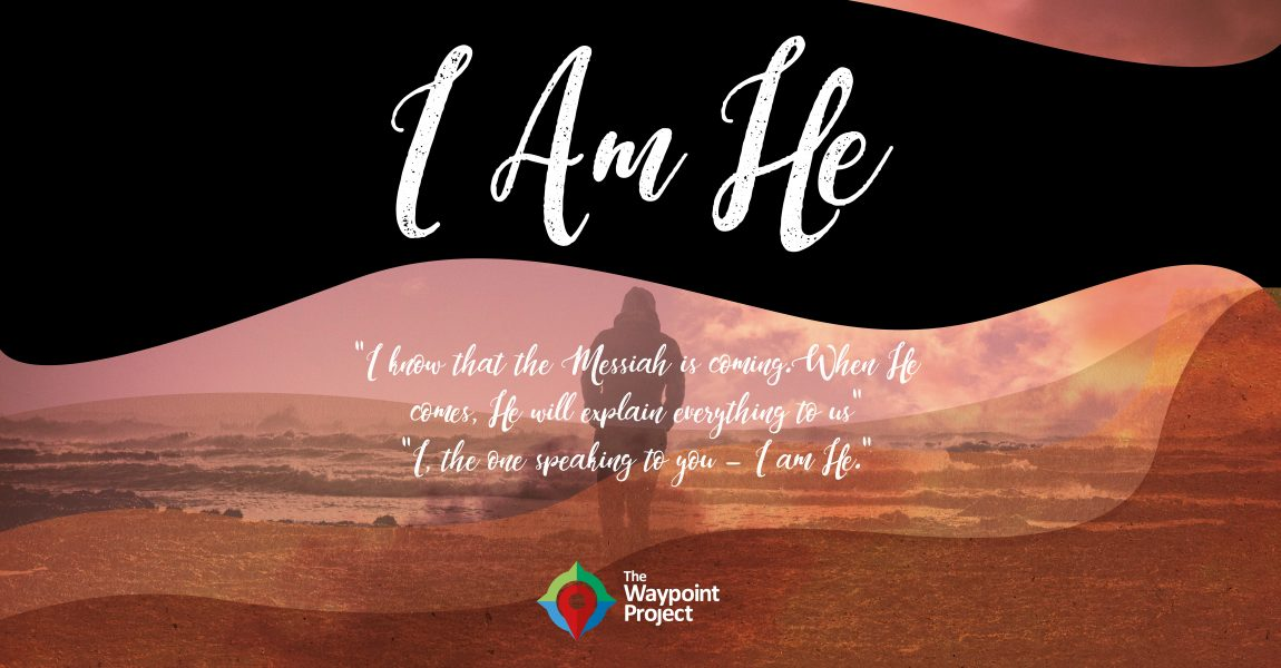 """I Am He"" – Article by Adam Doggett"